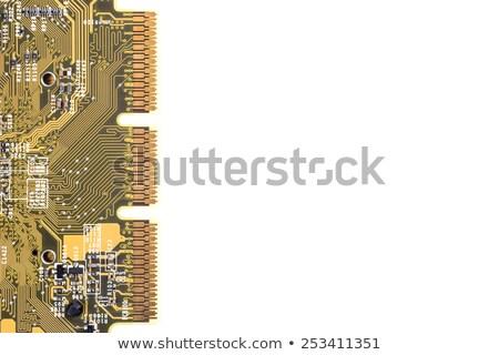 Stockfoto: Computer Part Welding