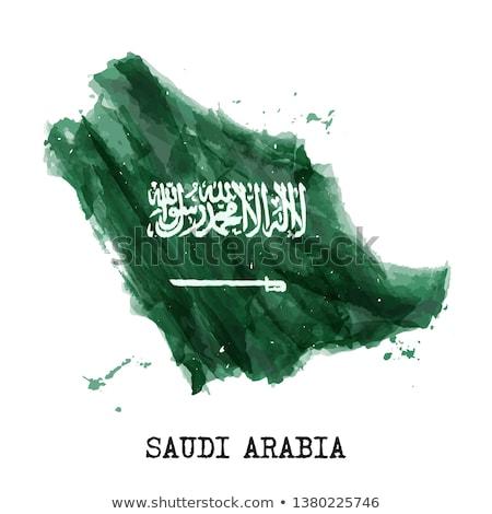 グランジ フラグ サウジアラビア 古い ヴィンテージ グランジテクスチャ ストックフォト © HypnoCreative