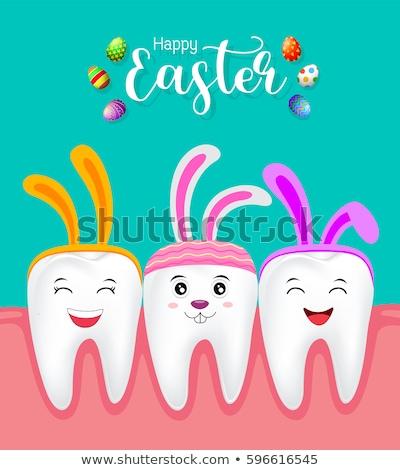 イースターバニー · 歯 · イースター · ウサギ · 楽しい - ストックフォト © djdarkflower
