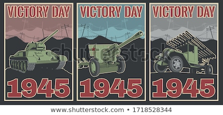 siluet · tabanca · güç · çelik · askeri · tank - stok fotoğraf © vadimmmus