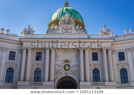 St. Michael's wing of Hofburg Palace in Vienna, Austria Stock photo © AndreyKr