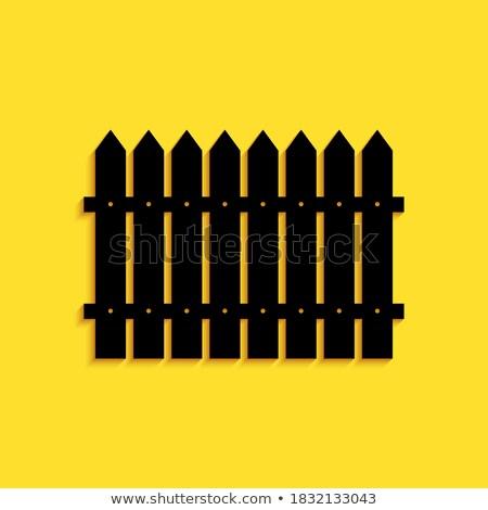 hierro · textura · óxido · desgaste · construcción · pared - foto stock © leonardi