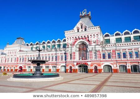 Stad hal Rusland commissie communist partij Stockfoto © Alenmax