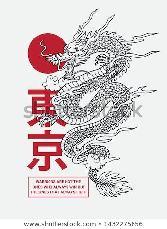 dragão · vetor · ilustração · vermelho · voador · ar - foto stock © Krisdog