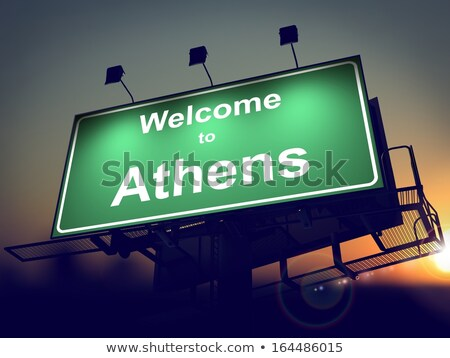 Atenas · pôr · do · sol · ver · madrugada · céu · nuvens - foto stock © tashatuvango