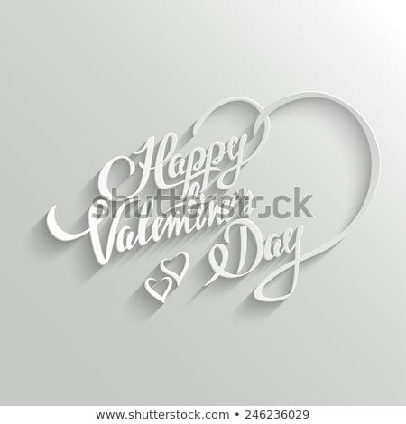 I Love You calligraphic headline text and happy valentine's day  Stock photo © bharat