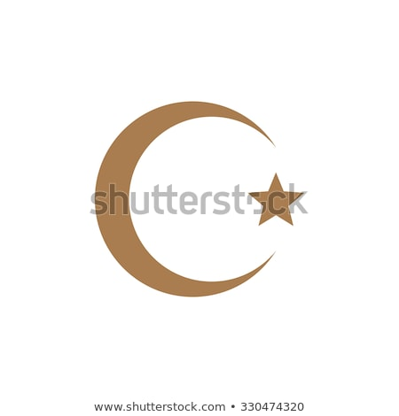 Symbol Of Islam A Crescent Moon And Star Vector Illustration