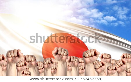 Japan Labour movement, workers union strike Stock photo © stevanovicigor