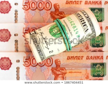 Russisch amerikaanse bankbiljetten geld bank succes Stockfoto © Valeriy