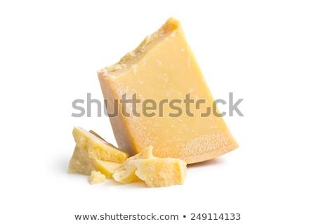 作品 · 新鮮な · チーズ · ボックス · ストレージ · 背景 - ストックフォト © shutswis