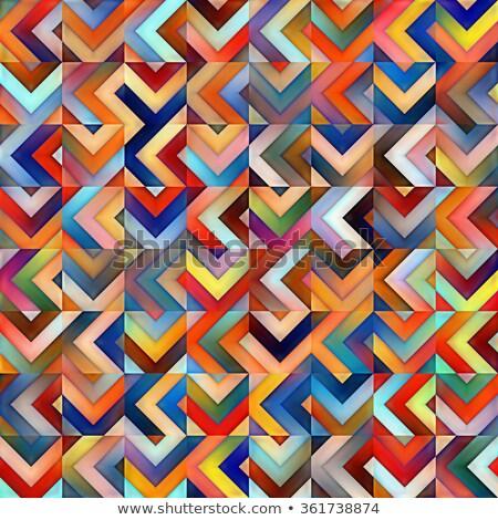 シームレス · 幾何学模様 · レトロな · 緑 · グレー · パターン - ストックフォト © samolevsky