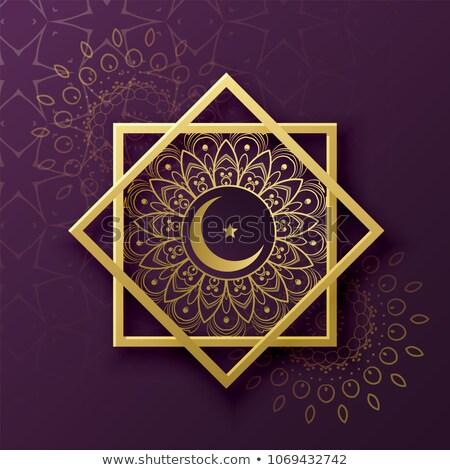premium eid mubarak creative moon festival design Stock photo © SArts