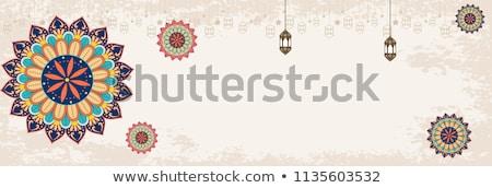 Stock photo: Eid Mubarak Sales offer vector template design cover banner