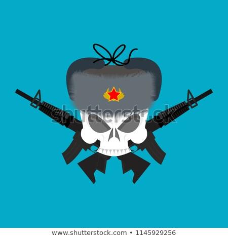 ストックフォト: 頭蓋骨 · 毛皮 · 帽子 · シンボル · 共産主義 · 赤