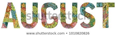 Palabra agosto vector decorativo objeto arte Foto stock © Natalia_1947