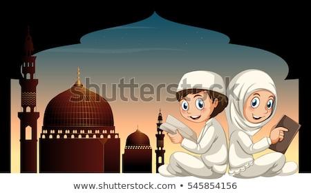 Muslim Mädchen Lesung Buch Freien Illustration Stock foto © artisticco