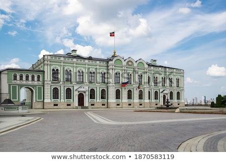 palais · Russie · ciel · bâtiment · jardin - photo stock © borisb17
