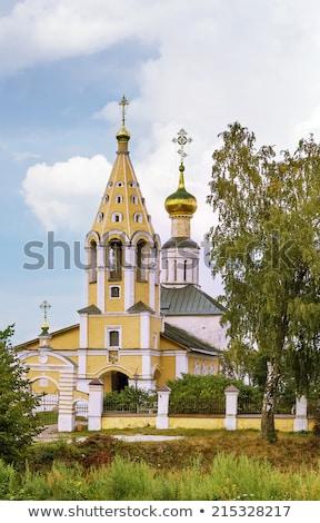 Kościoła Rosja około budynku region drzewo Zdjęcia stock © borisb17