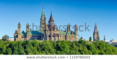 parliament hill stock photo © rzymu