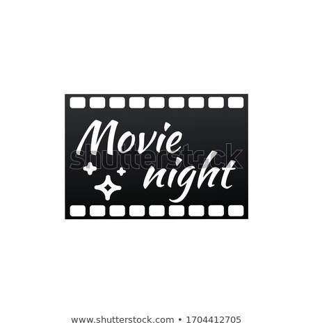 Filmstrip icon.Film or Media Icon. Cinema strip. TV Movie entertainment symbol. Stock Vector illustr Stock photo © kyryloff