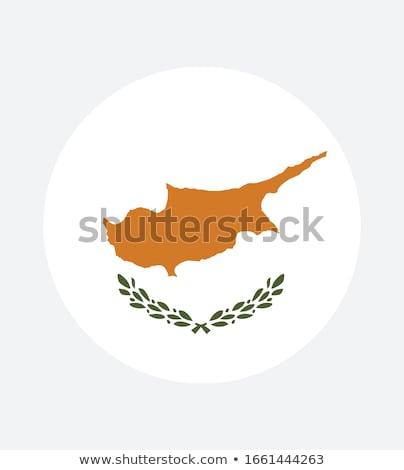 Botón colores Chipre bandera país Foto stock © perysty