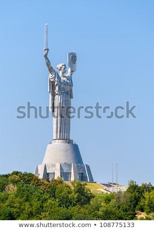 mãe · Ucrânia · parque · vitória · céu · paisagem - foto stock © andreykr