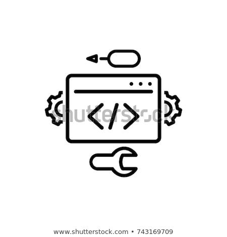 開発 アイコン 抽象的な ベクトル シンボル カラフル ストックフォト © HypnoCreative
