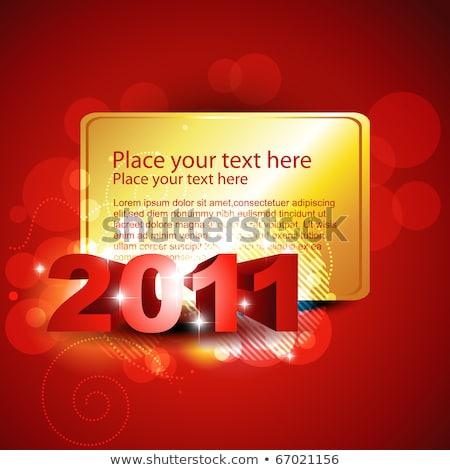 Rok 2011 szczęśliwego nowego roku szczęśliwy śniegu tle Zdjęcia stock © vadimone