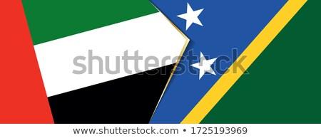 United Arab Emirates and Solomon Islands Flags  Stock photo © Istanbul2009