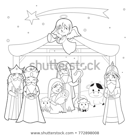 colorful nativity scene stock photo © hraska