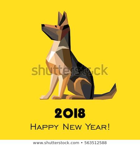 yellow dog origami stock photo © brulove
