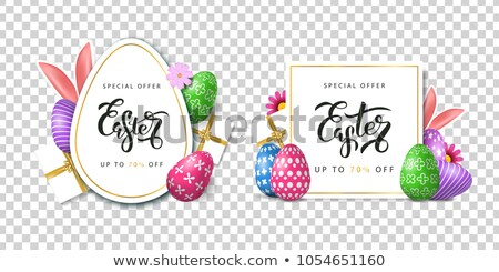 Happy Easter knitting greeting card, vector illustration Stock photo © carodi