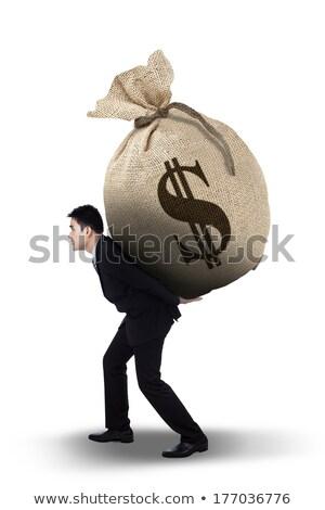 Asian business man holding a money bag. Stock photo © RAStudio