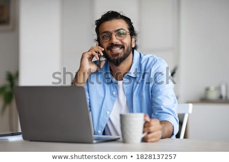 Stock photo: Tea break