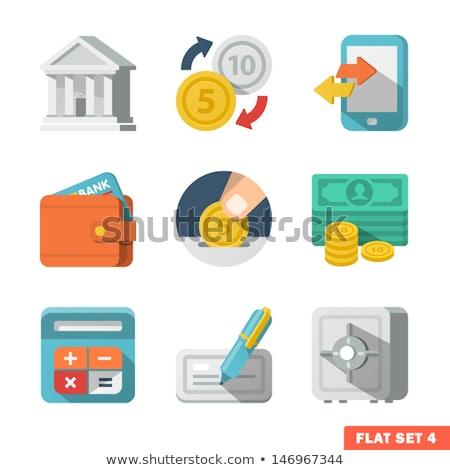 currency exchange vector flat icon stock photo © smoki