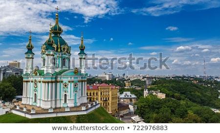 St Andrew's Church, Kiev, Ukraine Stock photo © borisb17