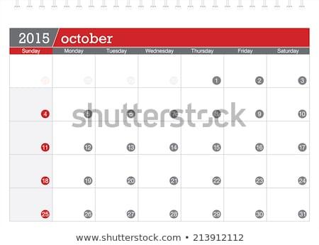 2015 calendário ilustração 3d isolado branco fundo Foto stock © montego