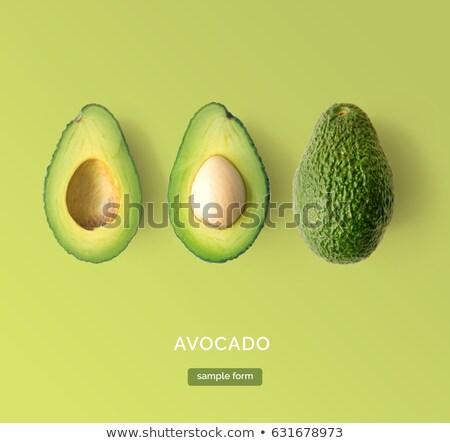 pattern with ripe green avocados.  Stock photo © Margolana