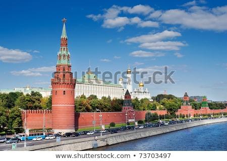 palácio · céu · edifício · cidade · paisagem · beleza - foto stock © michaelvorobiev