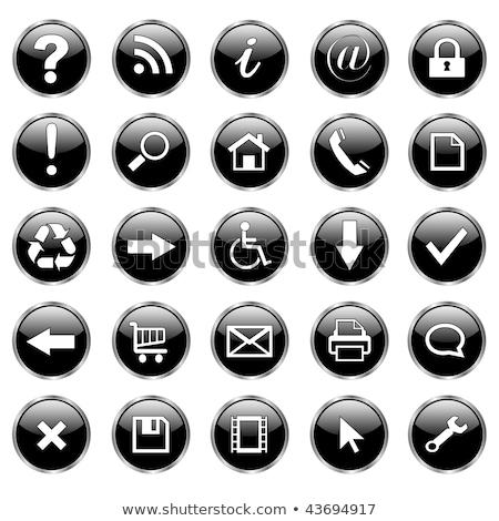 botão · projeto · segurança · proteção · computador - foto stock © moleks