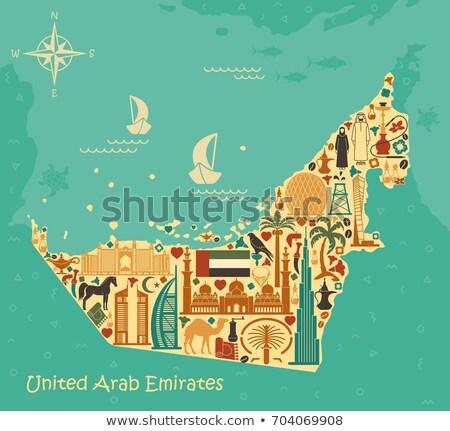 Sziluett térkép Egyesült Arab Emírségek felirat fehér felirat Stock fotó © mayboro