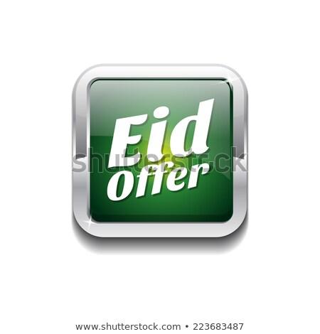 üzlet zöld vektor ikon gomb internet Stock fotó © rizwanali3d