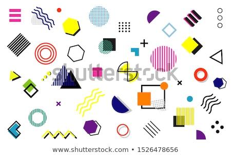 ベクトル 水彩画 幾何学的な 手描き 塗料 ストックフォト © alexmakarova
