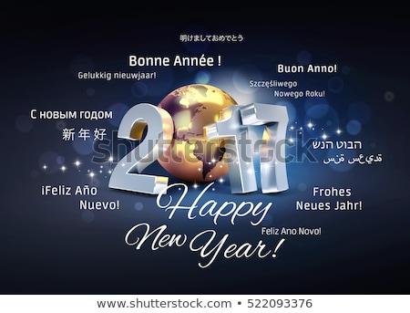 3d happy new year 2017 globe stock photo © nasirkhan