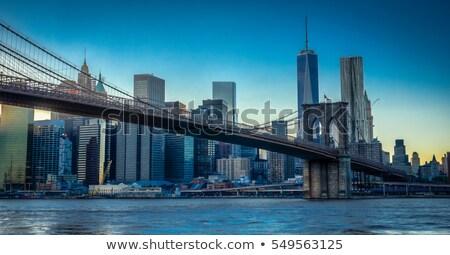 Manhattan ufuk çizgisi yan ofis Bina Stok fotoğraf © meinzahn