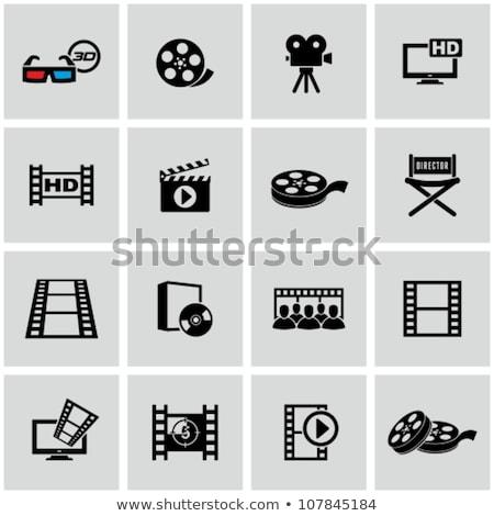 movie design concept with cinema icons stock photo © curiosity