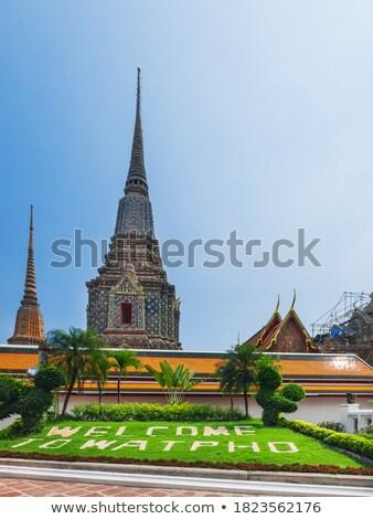 寺 · エメラルド · タイ · 細部 · 建物 · 葉 - ストックフォト © ssuaphoto
