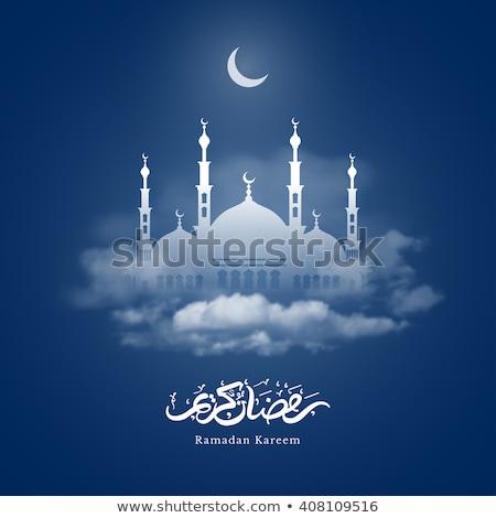 Decoratief maan ontwerp ramadan gelukkig Stockfoto © SArts