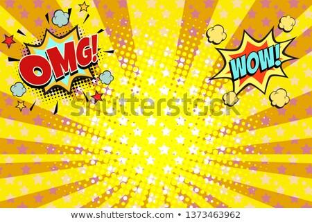 Omg vay sarı turuncu rays pop art Stok fotoğraf © studiostoks