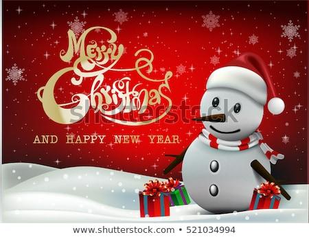 neşeli · Noel · mutlu · ay · ışığı · noel · baba · ren · geyiği - stok fotoğraf © ori-artiste